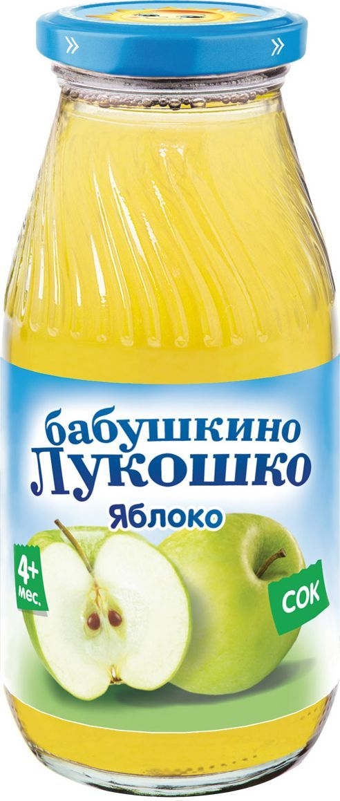 Бабушкино Лукошко Яблоко сок с 4 месяцев, 200 мл pediasure смесь со вкусом ванили с 12 месяцев 200 мл