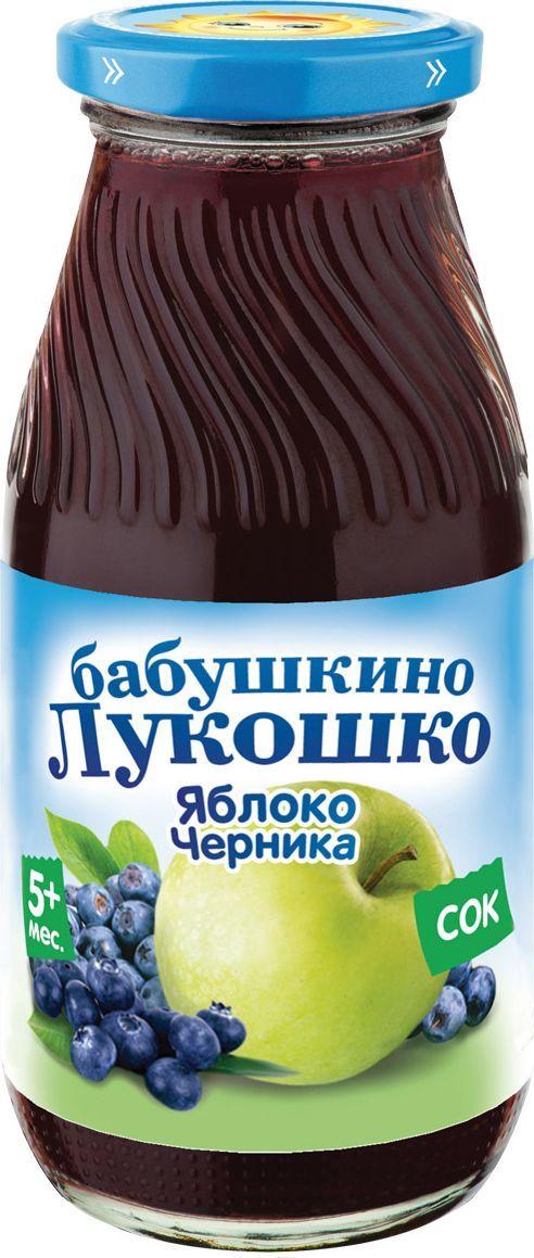 Бабушкино Лукошко Яблоко Черника сок с 5 месяцев, 200 мл