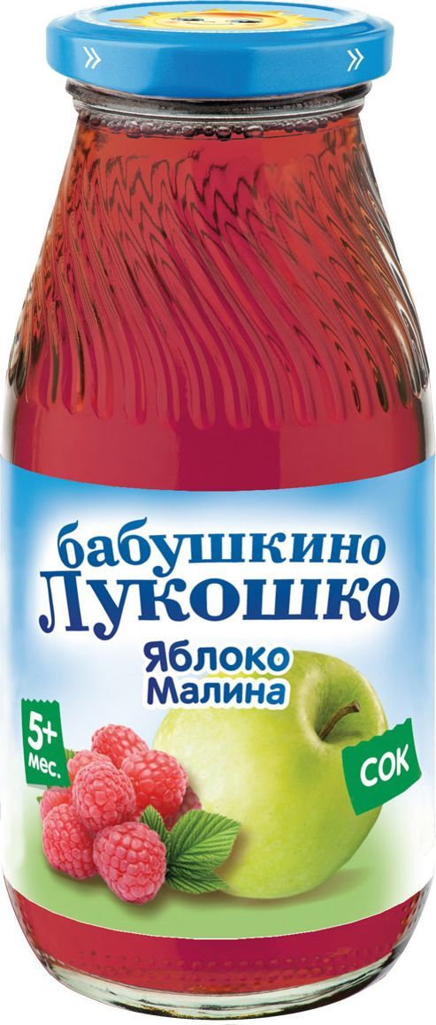 Бабушкино Лукошко Яблоко Малина сок с 5 месяцев, 200 мл бабушкино лукошко сок бабушкино лукошко яблоко 0 2 л