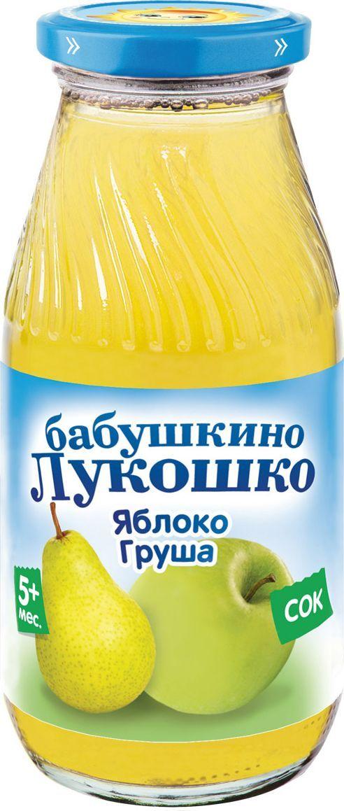 Бабушкино Лукошко Яблоко Груша сок с 5 месяцев, 200 мл бабушкино лукошко сок бабушкино лукошко яблоко 0 2 л