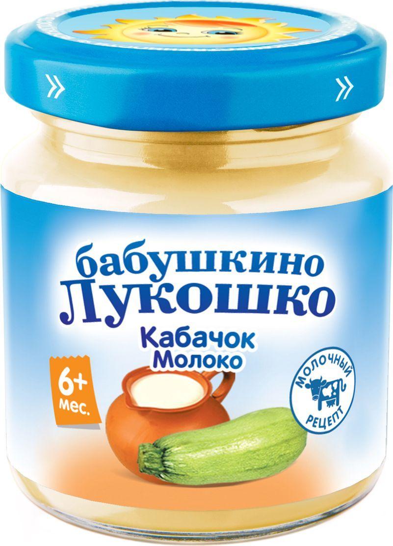 Бабушкино Лукошко Кабачок Молоко пюре с 6 месяцев, 100 г пюре бабушкино лукошко абрикос с 4 мес 100 г