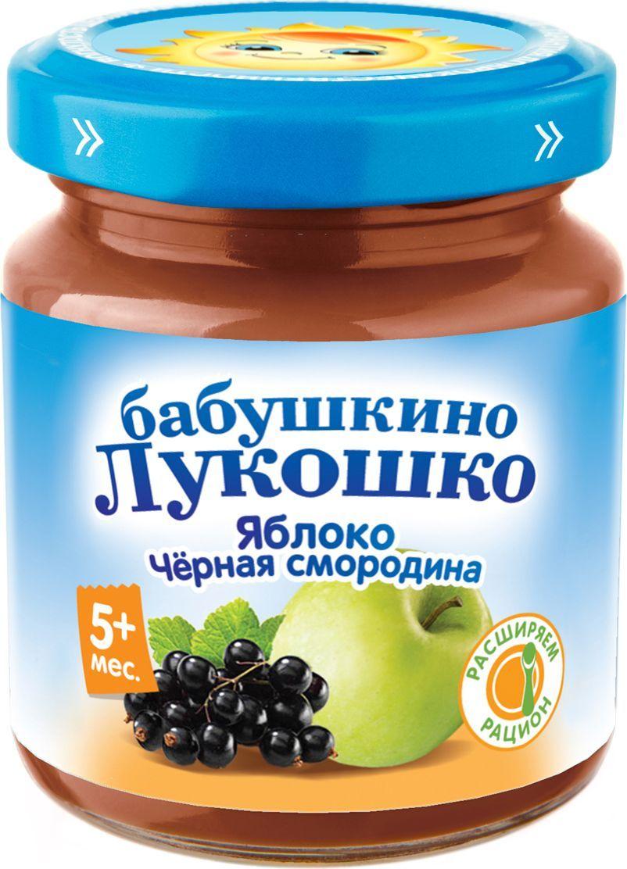 Бабушкино Лукошко Яблоко Черная смородина пюре с 5 месяцев, 100 г пюре бабушкино лукошко яблоко черная смородина с 5 мес 100 г