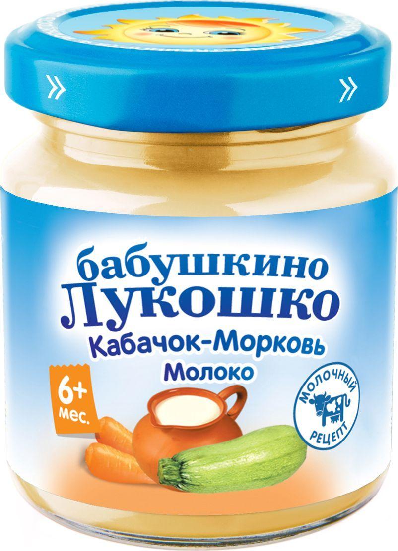 Бабушкино Лукошко Кабачок - Морковь Молоко пюре с 6 месяцев, 100 г053021Кабачок содержит витамин С, калий и пектины, необходимые для работы кишечника. Морковь богата бета-каротином, который в организме преобразуется в витамина А, необходимый для здоровья глаз и кожи. Молоко обогащает пюре кальцием и легкоусвояемым белком, а