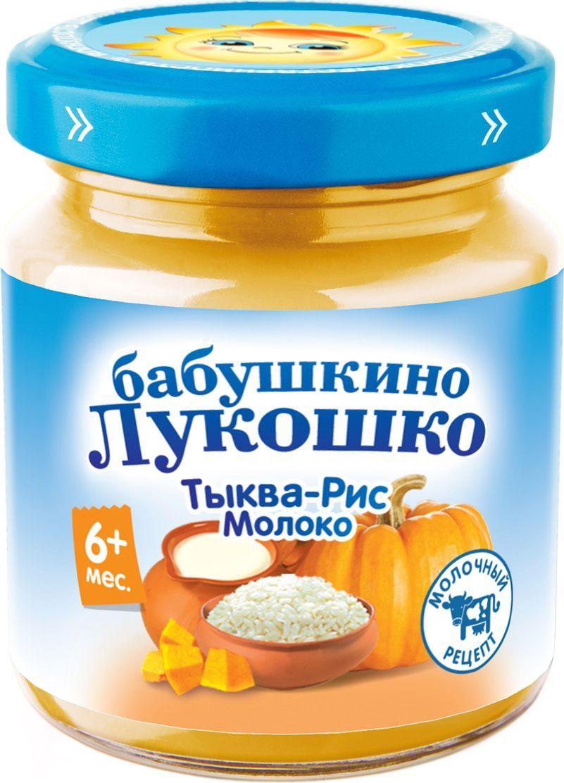 Бабушкино Лукошко Тыква - Рис Молоко пюре с 6 месяцев, 100 г мистраль рис акватика mix 500 г