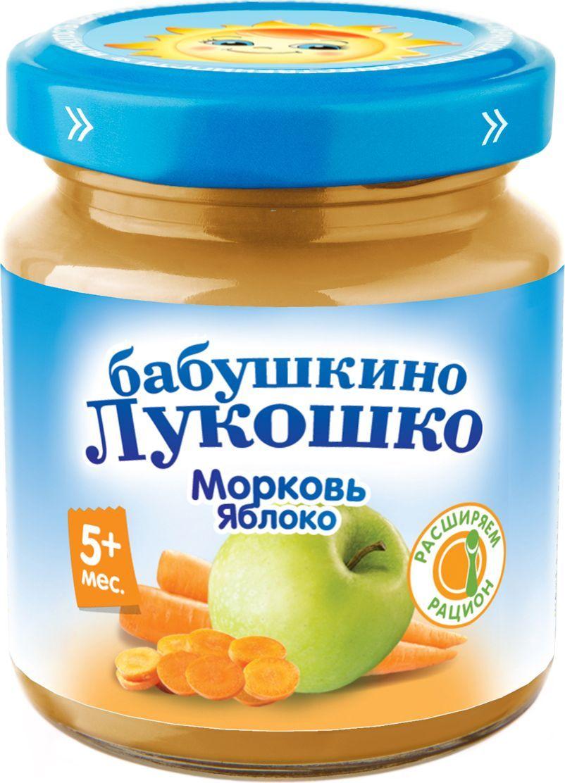 Бабушкино Лукошко Морковь Яблоко пюре с 5 месяцев, 100 г053037Пюре из моркови и яблок насыщено бета-каротином, который в организме перерабатывается в витамин А, необходимый для нормального функционирования иммунной системы, поддержания здоровья кожи и хорошего зрения. Железо и витамин С способствуют профилактике