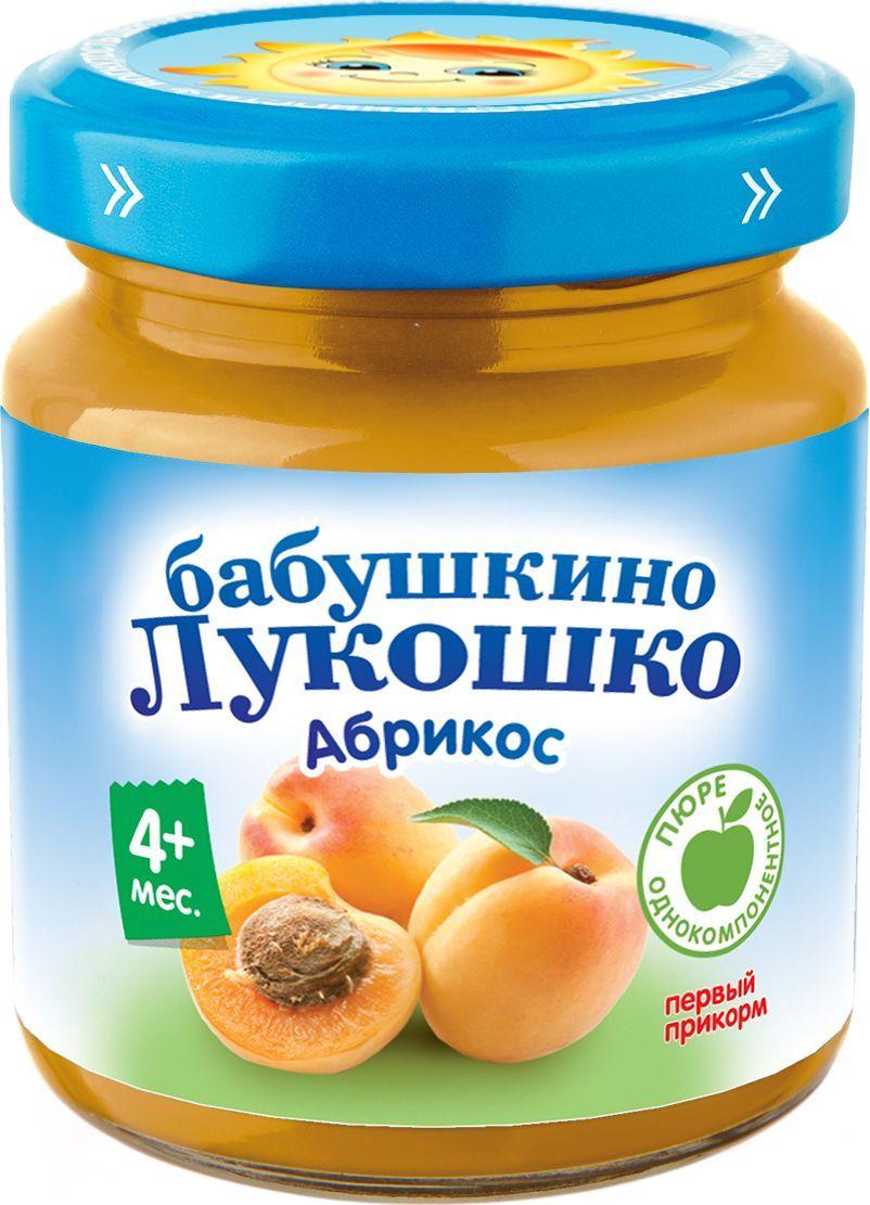Бабушкино Лукошко Абрикос пюре с 4 месяцев, 100 г пюре бабушкино лукошко пюре абрикос с 4 мес 100 г