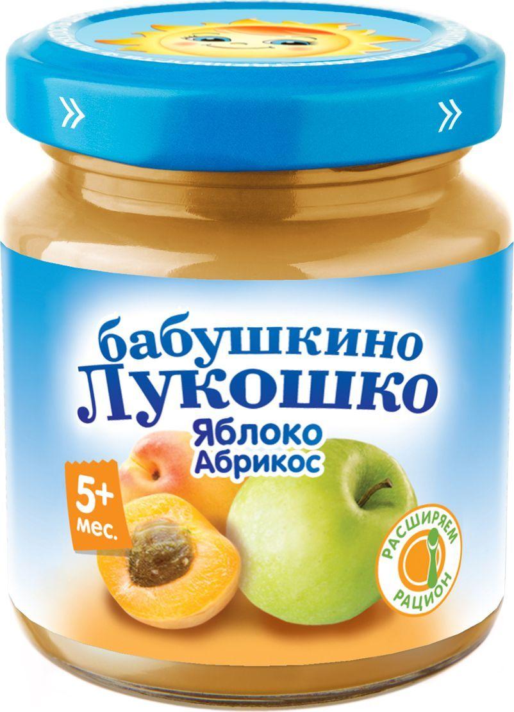 Бабушкино Лукошко Яблоко Абрикос пюре с 5 месяцев, 100 г053209Пюре из яблок и абрикосов богато железом, калием, витаминами А и С, что способствует профилактике анемии, укреплению иммунитета, а так же благотворно влияет на работу сердечно-сосудистой системы ребенка. В 100 г продукта: углеводы -15,5 г; минеральные вещества: калий 80-250 мг; энергетическая ценность - 60 ккал/250 кДж. Пюре рекомендуется употреблять, начиная с 0,5 чайной ложки 2 раза в день, постепенно увеличивая до 100 г в день. Продукт готов к употреблению. Разогревать продукт в соответствии с правилами эксплуатации бытовых приборов.