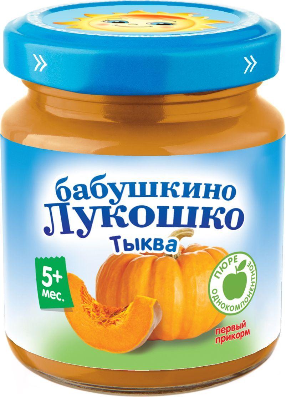 Бабушкино Лукошко Тыква пюре с 5 месяцев, 100 г kinder mini mix подарочный набор 106 5 г