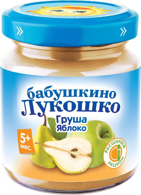 Бабушкино Лукошко Груша Яблоко пюре с 5 месяцев, 100 г пюре каждый день яблоко груша с 5 мес 100 гр
