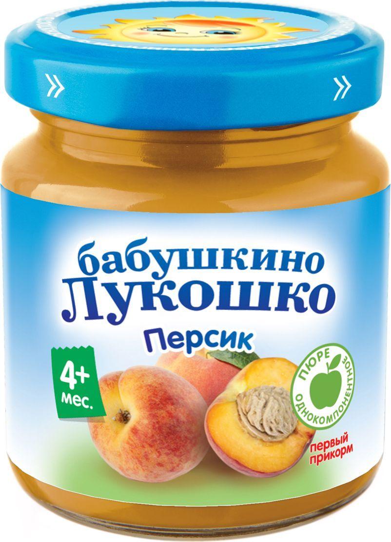 Бабушкино Лукошко Персик пюре с 4 месяцев, 100 г пюре бабушкино лукошко фрикадельки из индейки в бульоне с 8 мес 100 гр