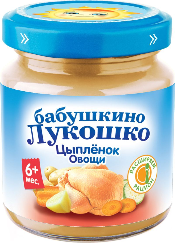 Бабушкино Лукошко Цыпленок Овощи пюре с 6 месяцев, 100 г053273Мясное рагу из цыпленка с овощами является источником полноценного животного белка, витаминов А, В1, В2, В6, микроэлементов, пищевых волокон, которые способствуют гармоничному росту и развитию малыша.