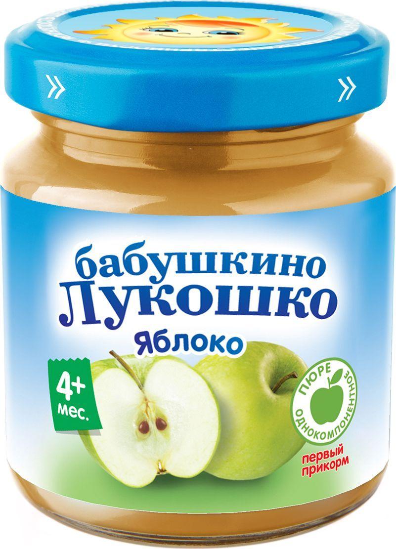 Бабушкино Лукошко Яблоко пюре с 4 месяцев, 100 г бабушкино лукошко пюре бабушкино лукошко яблоко 100 г