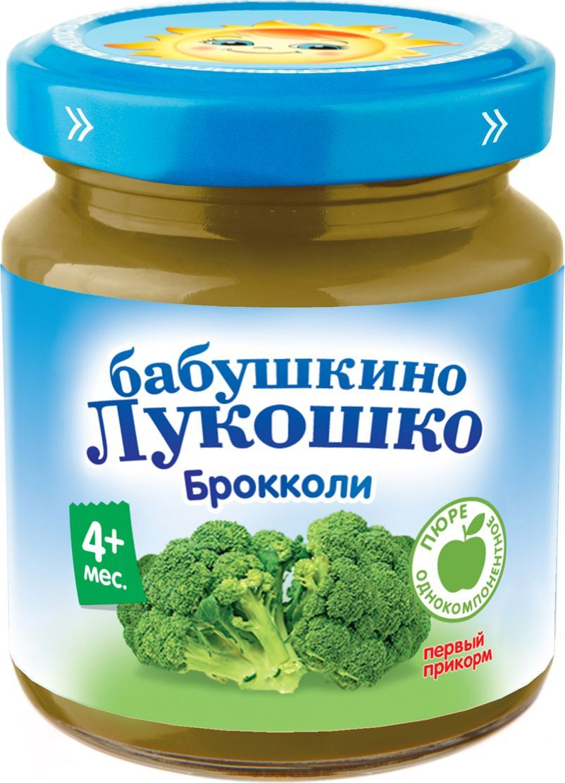 Бабушкино Лукошко Брокколи пюре с 4 месяцев, 100 г053478Брокколи - низкоаллергенный продукт. Высокое содержание витамина С, фолиевой кислоты и железа улучшает кроветворение и способствует профилактике железодефицитной анемии. Укрепляет иммунитет. В 100 г продукта: углеводы - 3,5 г; минеральные вещества: калий