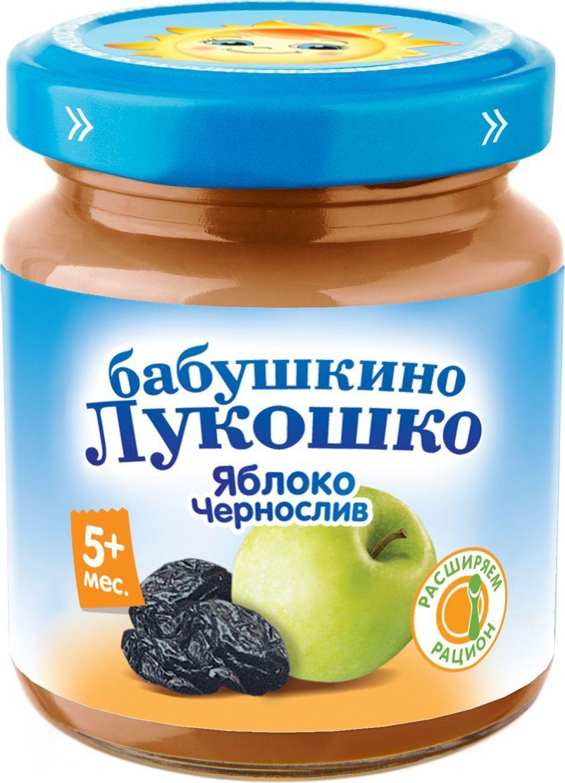 Бабушкино Лукошко Яблоко Чернослив пюре с 5 месяцев, 100 г053494Пюре из яблок и чернослива содержит витамины А и С, калий, магний, пищевые волокна и фруктовые кислоты. Обладает мягким послабляющим действием. В 100 г продукта: углеводы - 18,2 г; минеральные вещества: калий -80-200 мг; энергетическая ценность - 70
