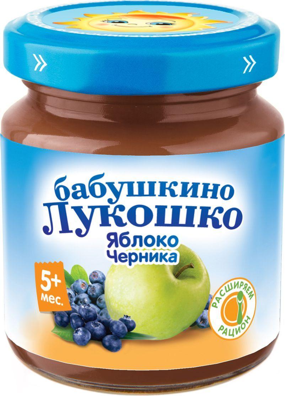 Бабушкино Лукошко Яблоко Черника пюре с 5 месяцев, 100 г пюре бабушкино лукошко фрикадельки из индейки в бульоне с 8 мес 100 гр