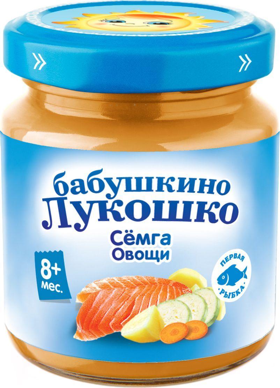 Бабушкино Лукошко Семга Овощи пюре с 8 месяцев, 100 г бабушкино лукошко рагу из сёмги с овощами пюре с 8 мес