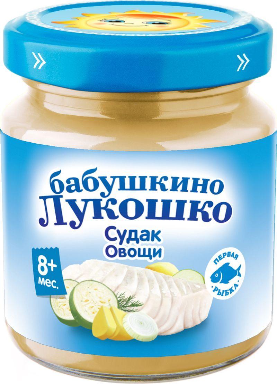 Бабушкино Лукошко Судак Овощи пюре с 8 месяцев, 100 г бабушкино лукошко семга овощи пюре с 8 месяцев 100 г