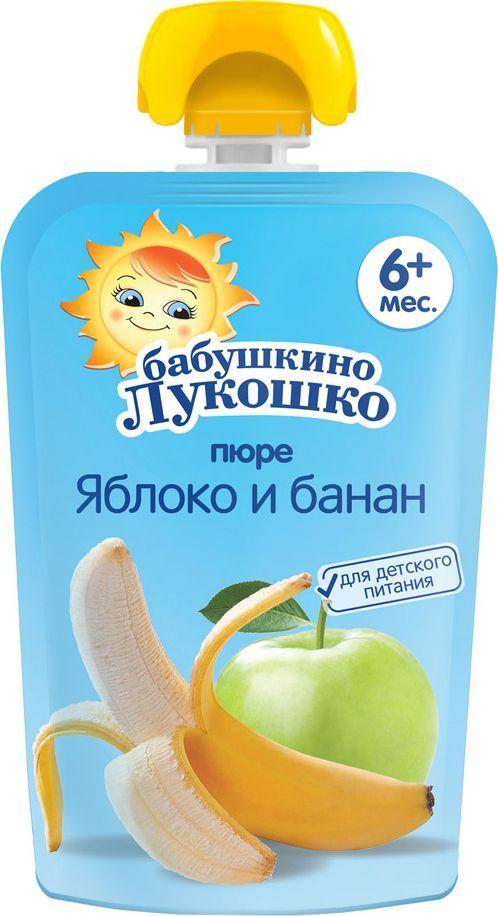 Бабушкино Лукошко Яблоко Банан пюре с 6 месяцев, 90 г бабушкино лукошко семга овощи пюре с 8 месяцев 100 г