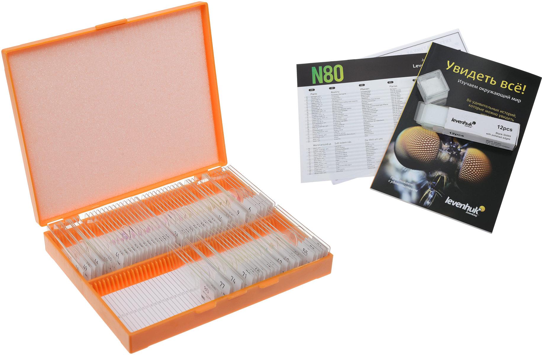 Levenhuk N80 NG