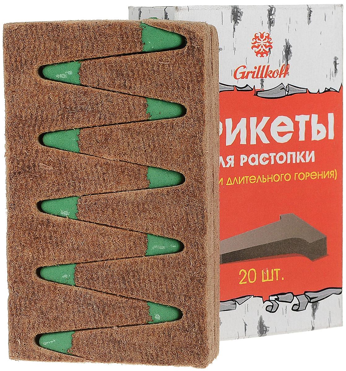 """Брикеты для растопки """"Грилькофф"""" - представляют собой спрессованную смесь древесной пыли и твердого парафина, дополнительно снабжены серным наконечником. На упаковке находится серная зажигательная полоса.  Высокоэффективное средство для растопки печей, каминов, мангалов, барбекю, костров на любых видах твердого топлива (уголь, дрова, и прочие). Продолжительность горения одного брикета - не менее 15 минут.    Количество брикетов: 20 шт.Уважаемые клиенты! Обращаем ваше внимание на то, что упаковка может иметь несколько видов дизайна. Поставка осуществляется в зависимости от наличия на складе."""