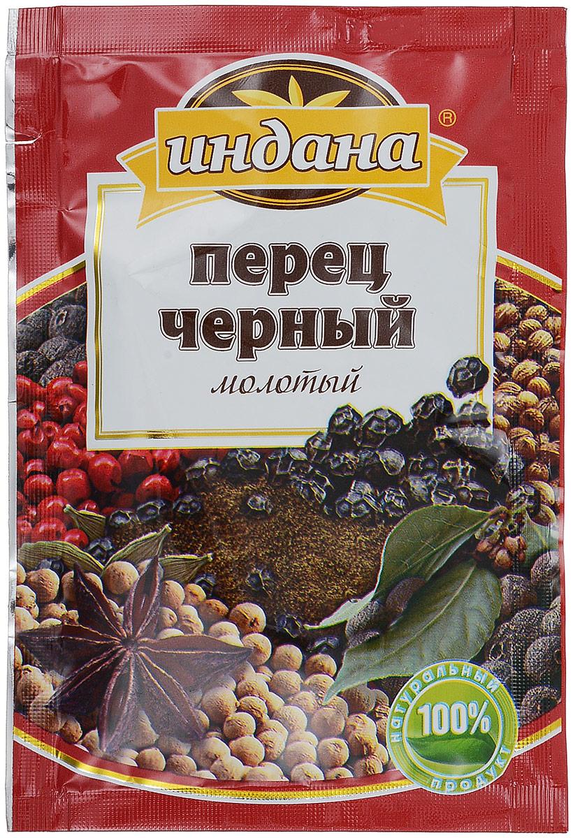 Индана перец черный молотый, 15 г черный перец молотый mensperis классический 35 г