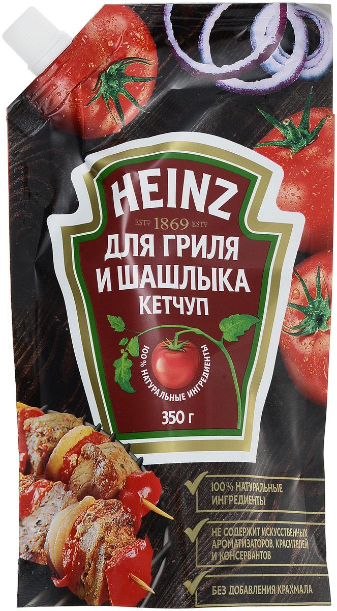 Heinz кетчуп для гриля и шашлыка, 350 г heinz кетчуп итальянский 350 г