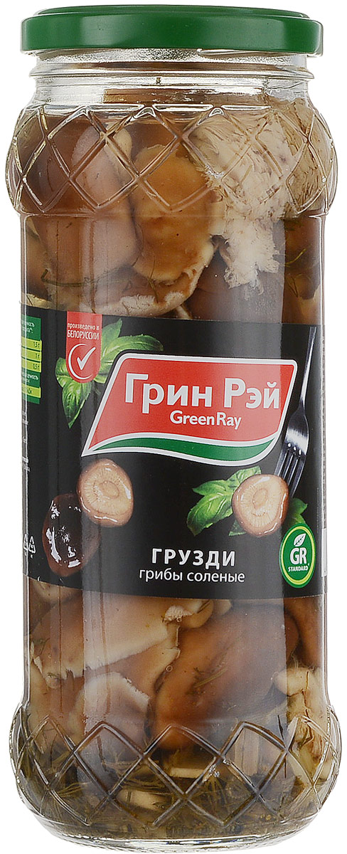 Green Ray грузди соленые, 580 мл green ray маслины гигант б к 425 мл