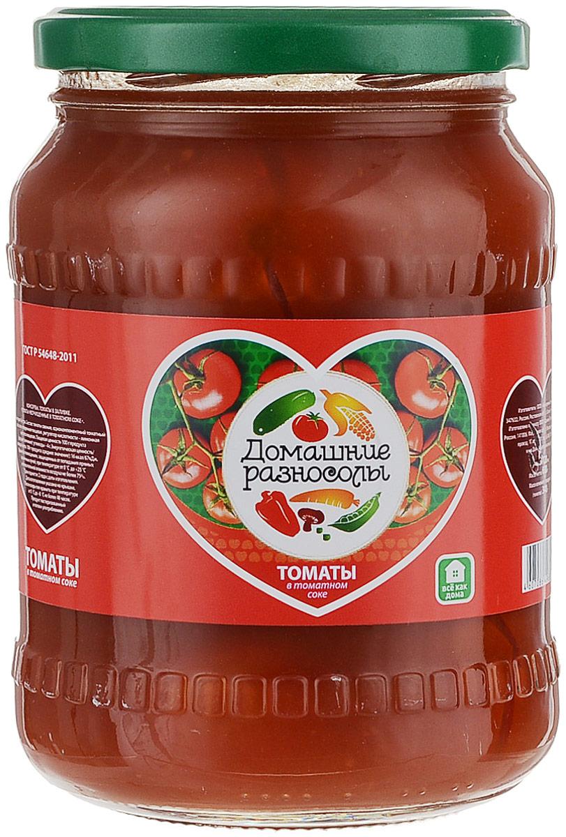 Домашние разносолы томаты в томатном соке, 720 мл