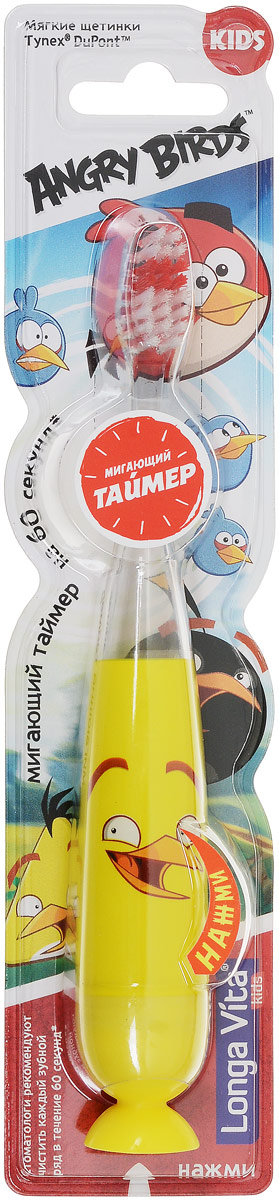 Longa Vita Зубная щетка детская Angry Birds, мягкая, с мигающим таймером, от 3-х лет, цвет: желтый127819_желтыйДетская зубная щетка Longa Vita Angry Birds с мигающим таймером предназначена для детей от трех лет. Мигающий таймер, который работает 60 секунд, помогает ребенку определить необходимое время для чистки зубов, формируя полезную привычку - заботиться о здоровье полости рта. Помимо таймера в нижней части ручки есть подставка-присоска, эргономичная противоскользящая ручка, мягкая щетина из искусственного нейлона Tynex DuPont. В щетке использованы незаменяемые батарейки, которых хватает для использования щетки в течение рекомендованного стоматологами времени - три месяца. Яркий дизайн и узнаваемые герои из мультфильма Angry Birds помогут интересно и весело провести время во время чистки зубов.Товар сертифицирован.