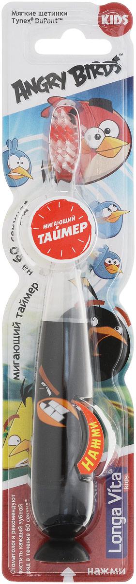 Longa Vita Зубная щетка детская Angry Birds, мягкая, с мигающим таймером, от 3-х лет, цвет: черный127819_черныйДетская зубная щетка Longa Vita Angry Birds с мигающим таймером предназначена для детей от трех лет. Мигающий таймер, который работает 60 секунд, помогает ребенку определить необходимое время для чистки зубов, формируя полезную привычку - заботиться о здоровье полости рта. Помимо таймера в нижней части ручки есть подставка-присоска, эргономичная противоскользящая ручка, мягкая щетина из искусственного нейлона Tynex DuPont. В щетке использованы незаменяемые батарейки, которых хватает для использования щетки в течение рекомендованного стоматологами времени - три месяца. Яркий дизайн и узнаваемые герои из мультфильма Angry Birds помогут интересно и весело провести время во время чистки зубов.Товар сертифицирован.