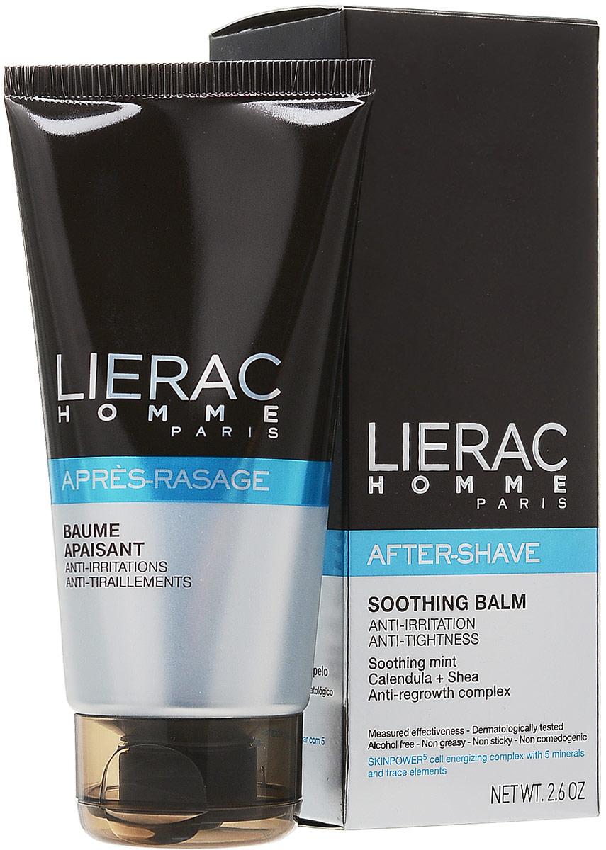 Lierac Успокаивающий бальзам после бритья линии LIERAC HOMME 75 млL1282Бальзам для ежедневного применения, не содержащий спирта, мгновенно успокаивает кожу, устроняет чувство жжения, покалывания, покраснения. Содержит натуральные компоненты, замедляющие рост волос.