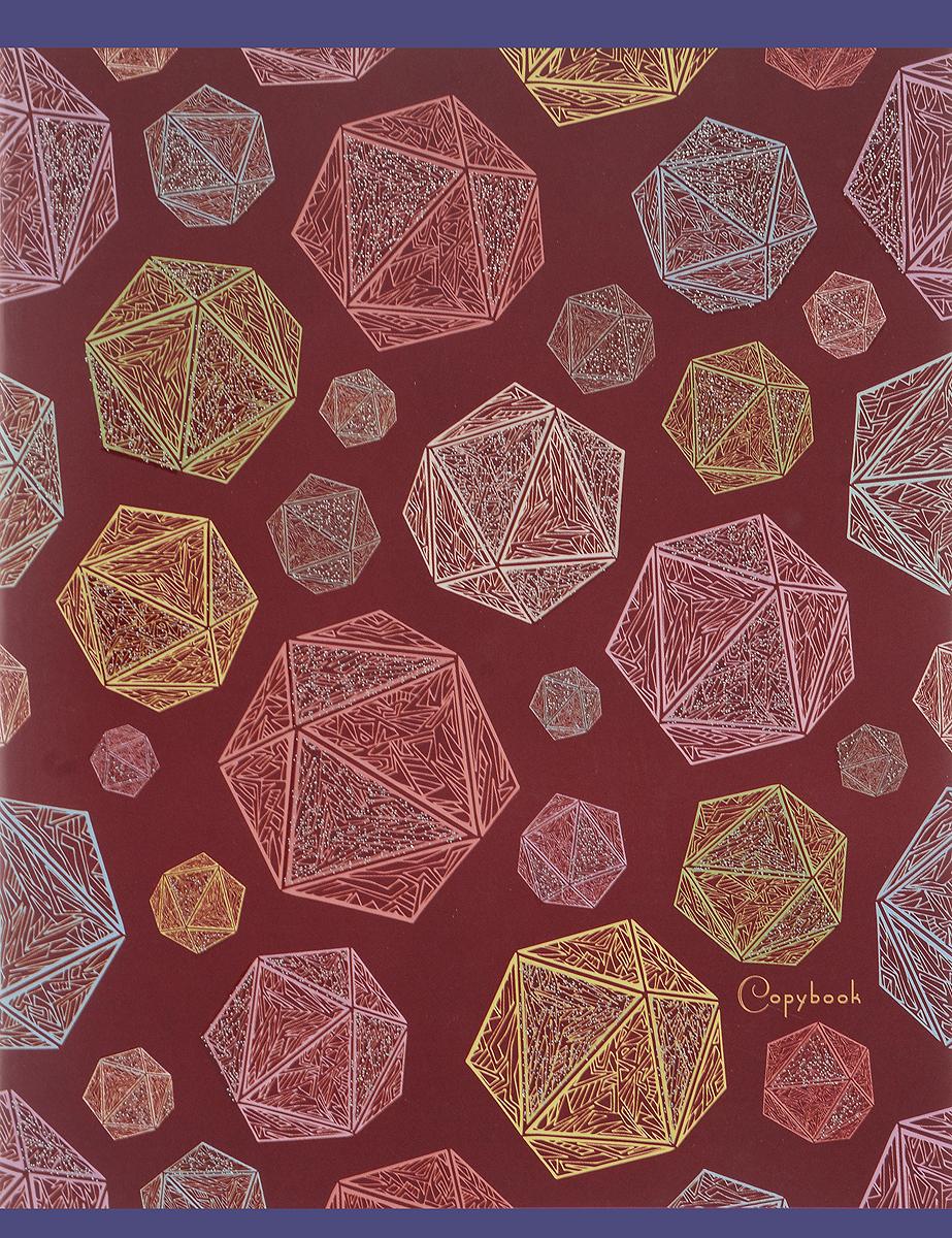 Канц-Эксмо Тетрадь Блестящие грани 48 листов в клетку цвет коричневыйТКБ485346_коричневыйТетрадь А5 48л., скрепка, клетка, обложка: мелованный картон, выборочный лак, блестки Серебро, бумага офсетная 60 г/м2. Поля. в ассортименте. Блестящие грани (графика) 48л., в ассортименте