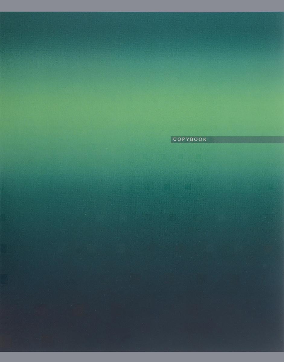 Канц-Эксмо Тетрадь Градиенты цвета 48 листов в клетку цвет зеленый канц эксмо тетрадь глубина цвета 48 листов в клетку цвет красный