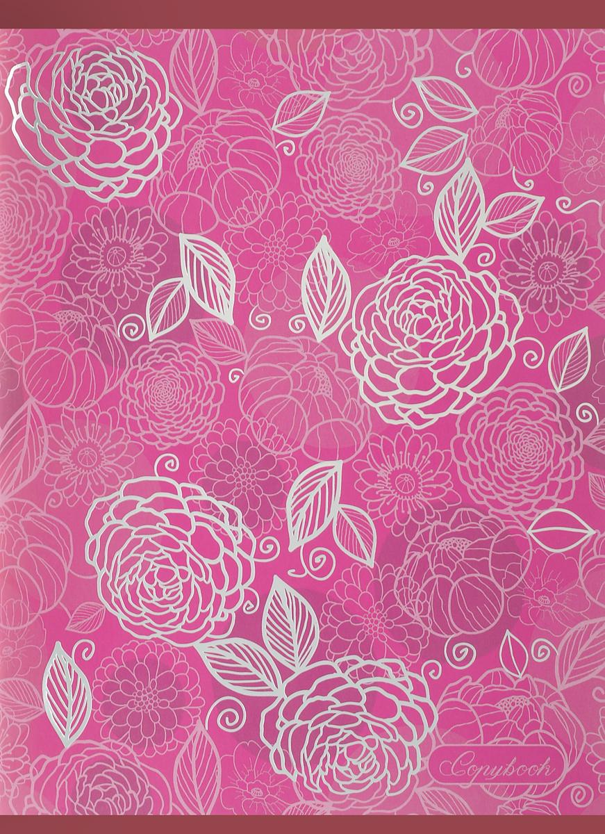 Канц-Эксмо Тетрадь Серебряные цветы 96 листов в клетку цвет розовыйТФ965264_розовыйТетрадь Канц-Эксмо Серебряные цветы формат А5, 96 листов в клетку. Крепление - скрепка. Обложка: мелованный картон, тиснение фольгой Серебро. Внутренний блок: бумага офсетная 60 г/м2.