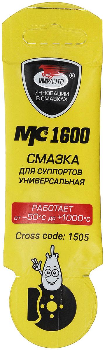Смазка VMPAuto МС 1600, универсальная, для суппортов, 5 гАС.060076Высокотемпературная смазка для тормозных систем автомобилей. Обеспечивает подвижность деталей суппорта, равномерный износ колодок, сокращает тормозной путь. Сокращает тормозной путь, устраняет скрип тормозов, препятствует неравномерному износу колодок.Работает от -50 С до +1000 С.