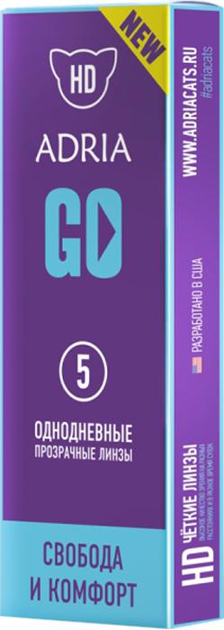 Adria Контактные линзы Morning-Q 1 Day / 5 шт / -4.50 / 8.6 / 14.258559Adria GO – ежедневные линзы нового поколения. Идеально подходят тем, кто большую часть дня проводит за компьютером или за смартфоном.Двойное увлажнение на 12 часов Такой эффект достигается путем внедрения в материал линзы сразу двух увлажнителей:1) Гиалуронат натрия – 100% биосовместимое вещество, которое удерживает влагу внутри линзы.2) Поливинилпироллидон – агент, стабилизирующий состав слезной пленки в течение всего дня.Край линзы Round Edge Уникальный дизайн края линзы обеспечивает идеальную посадку и оптимальную подвижность линзы в течение всего времени ношения. Четкое зрение на 12 часов Линзы Adria GO созданы по американской запатентованной технологии Hight Definition Vision. Уникальный дизайн передней поверхности линзы обеспечивает повышенную контрастность и ясность зрения в любое время суток, и даже в сумерки.Контактные линзы или очки: советы офтальмологов. Статья OZON Гид
