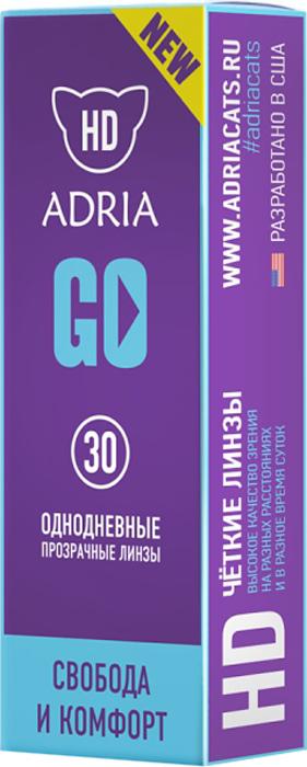 Adria Контактные линзы Morning-Q 1 Day / 30 шт / -1.50 / 8.6 / 14.2 контактные линзы 1 day adria glamorous color 2 шт 8 6 14 5 pure gold 2 5 1 упак