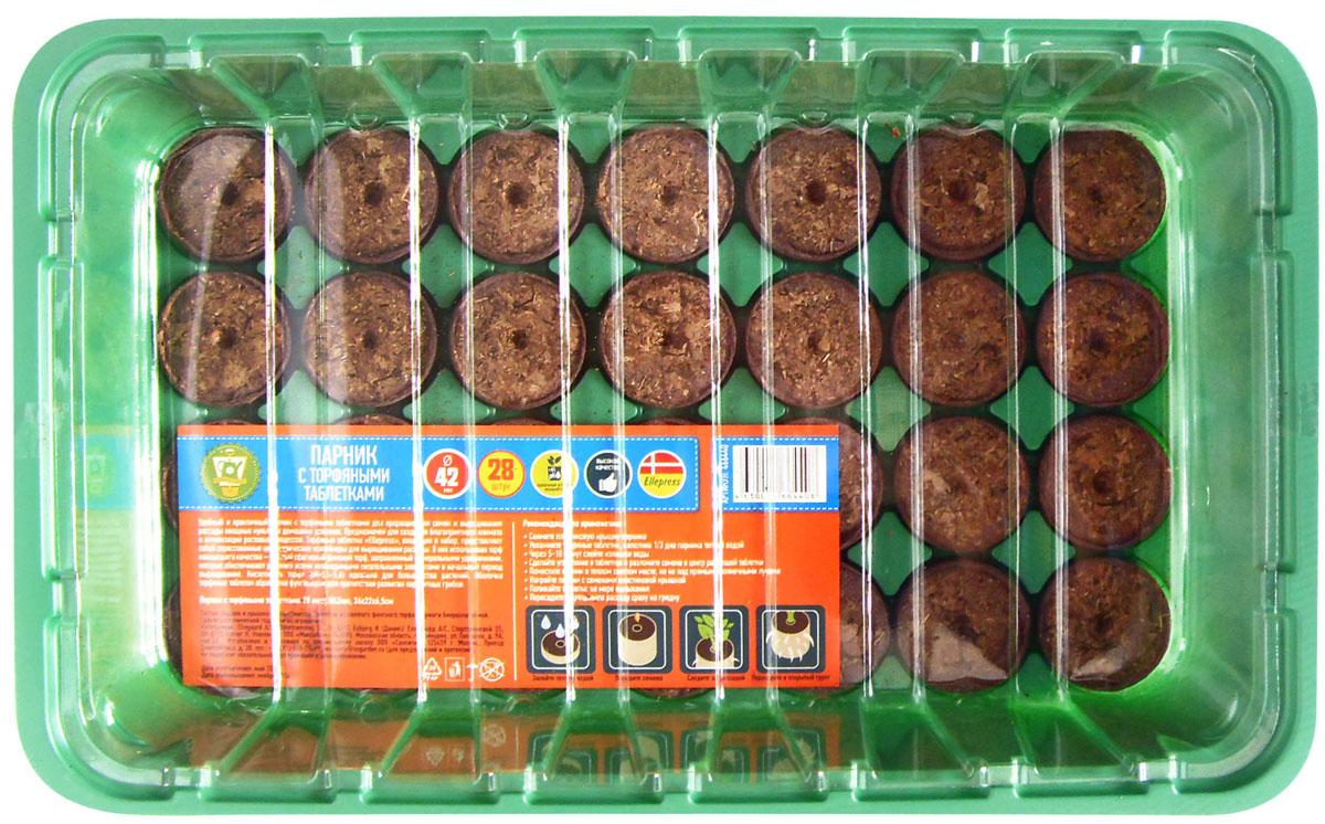 Парник Garden Show, с торфяными таблетками, 28 мест, 36 х 22 х 6,5 см зажим для крепления пленки к каркасу парника garden show диаметр 20 мм 10 шт