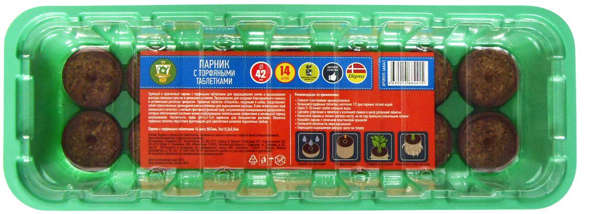 Парник Garden Show, с торфяными таблетками, 14 мест, 36 х 12,5 х 5,5 см парник бабочка в новосибирске