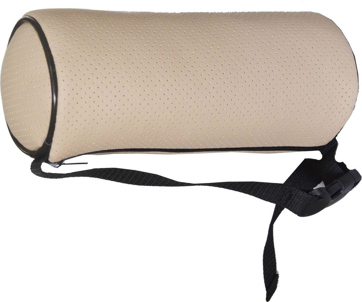 Подушка на подголовник Auto Premium, цвет: бежевый, 10 см. 7719277192Подушка валик незаменима во время поездок на машине. Сделайте свое путешествие еще приятнее, разместив валик на подголовнике или спинке кресла. При производстве подушки используются высококачественные материалы, которые позволяют сохранить не только презентабельный вид изделия, а так же все физические свойства.