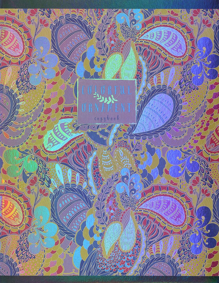 Канц-Эксмо Тетрадь Волшебные узоры 48 листов в клетку цвет синийТКГ485328_нью-йоркТетрадь для конспектов Канц-Эксмо формат А5, 48 листов в клетку. Крепление - скрепка. Обложка: мелованный картон, печать по металл Голография, сплошной глянцевый лак. Внутренний блок: бумага офсетная 60 г/м2.