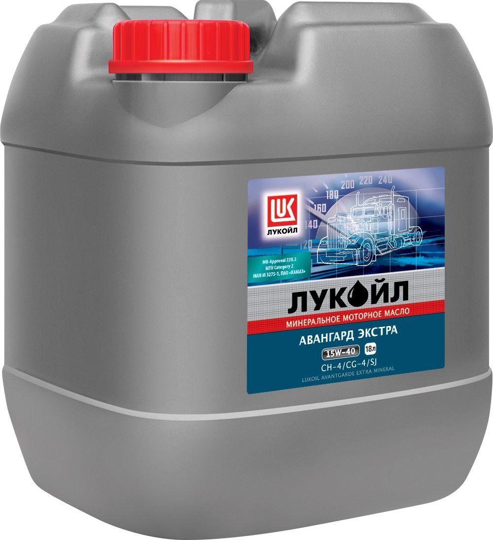Масло моторное ЛУКОЙЛ АВАНГАРД ЭКСТРА минеральное 15W-40 API CH-4CG-4SJ 18 л