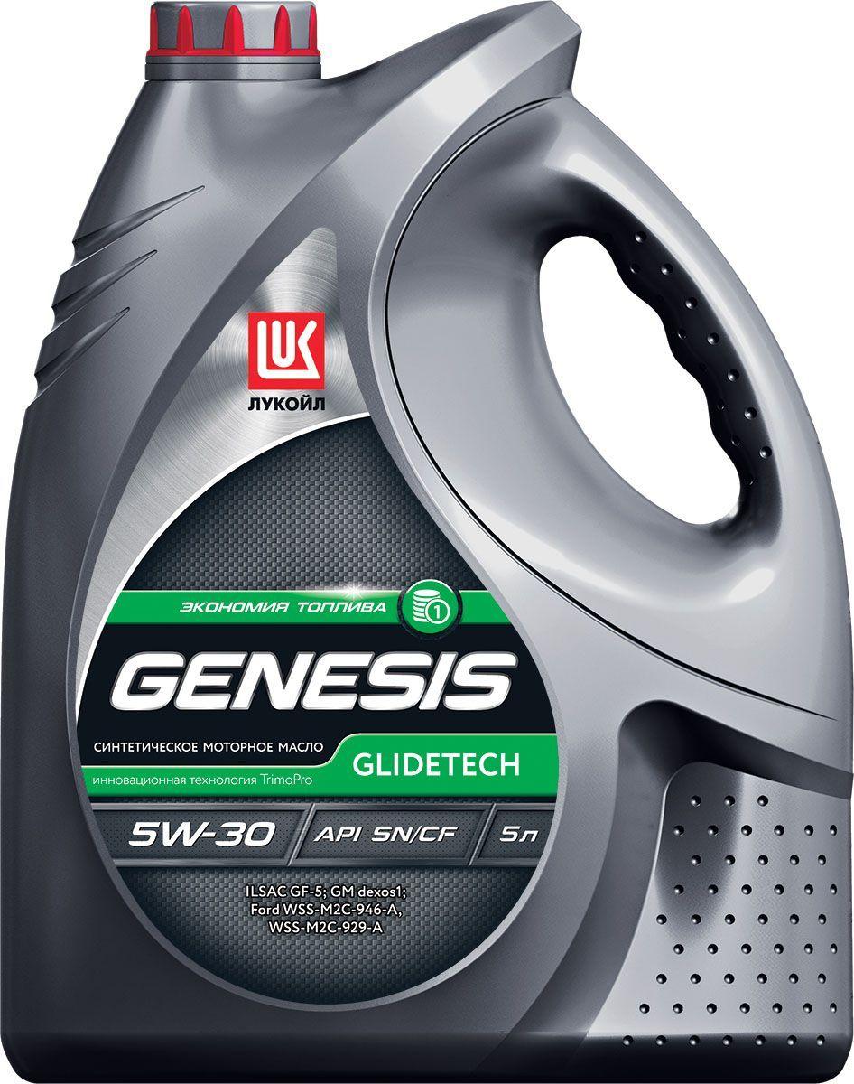 Масло моторное ЛУКОЙЛ GENESIS GLIDETECH, синтетическое, 5W-30, 5 л1607016ЛУКОЙЛ GENESIS GLIDETECH 5W-30 - всесезонное полностью синтетическое моторное масло последнего поколения, разработано с учетом самых последних требований стандартов по экономии топлива. Масло предназначено для всесезонного применения в современных высокофорсированных двигателях легковых и легких грузовых автомобилей, требующих использования масел категории FE (Fuel Economy), в том числе оборудованных турбонаддувом. Полностью отвечает требованиям спецификаций Ford WSS-M2C-929-A и ILSAC GF-5. ЛУКОЙЛ GENESIS GLIDETECH 5W-30 разработано на основе высококачественных синтетических базовых компонентов с применением передовых технологий присадок (TrimoPro). API SN - лицензировано. ILSAC GF-5 - лицензировано. API CF. Ford WSS-M2C-929-A, WSS-M2C-946-A. ЛУКОЙЛ GENESIS GLIDETECH 5W-30 рекомендовано к всесезонному применению в бензиновых двигателях автомобилей японского, американского и корейского производства, в которых требуются масла с уровнем свойств API SN и/или ILSAC GF-5 и классом вязкости SAE 5W-30. ЛУКОЙЛ GENESIS GLIDETECH 5W-30 способствует увеличению срока службы двигателя, значительному снижению расхода топлива и уменьшению вредных выбросов. ЛУКОЙЛ GENESIS GLIDETECH 5W-30 предназначено для применения в автомобилях как в гарантийный, так и послегарантийный период эксплуатации. - Высокий показатель экономии топлива и снижения выбросов. - Максимальная защита двигателя от износа в жестких условиях городского цикла. - Предотвращает образование высоко- и низкотемпературных отложений в двигателе. - Адаптировано для эксплуатации двигателей в области высоких оборотов и нагрузок. - Специально подобранная рецептура масла минимизируют расход масла на угар. Товар сертифицирован.