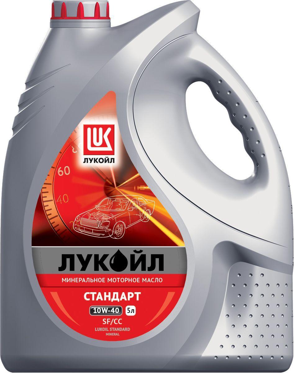 Масло моторное ЛУКОЙЛ СТАНДАРТ минеральное 10W-40 API SFCC 5 л