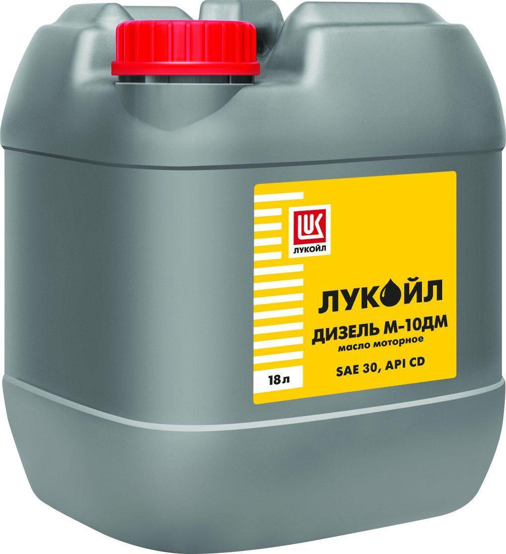 Масло моторное ЛУКОЙЛ ДИЗЕЛЬ М-10ДМ, 18 л193643ЛУКОЙЛ ДИЗЕЛЬ М-8ДМ, М-10ДМ - серия высококачественных минеральных моторных масел, содержащих высокоэффективную композицию присадок, улучшающих моюще-диспергирующие, противоизносные, антикоррозионные и другие эксплуатационные свойства. API CD Масла ЛУКОЙЛ ДИЗЕЛЬ М-8ДМ, М-10ДМ предназначены, соответственно, для зимней и летней эксплуатации высокофорсированных дизелей с турбонаддувом, работающих в тяжелых условиях. Масла ЛУКОЙЛ ДИЗЕЛЬ М-8ДМ, М-10ДМ могут применяться в дизелях различных конструкций других производителей с различной степенью форсирования и наддува, устанавливаемых на различной дорожно-строительной технике, работающей в тяжелых условиях (карьерные самосвалы, бульдозеры, тяжелые промышленные трактора, грузовые автомобили типа КАМАЗ, авто-поезда, тягачи, городские и междугородные автобусы), в дизель-генераторах, в различных видах заводского технологического оборудования и в сельскохозяйственных тракторах, для которых требуются масла группы ДМ.- Обеспечивают высокие эксплуатационные характеристики при работе в экстремальных условиях. - Стабильность эксплуатационных характеристик при эксплуатации в тяжелых условиях. - Отличные моюще-диспергирующие свойства – способность предотвращать образование нагаров, лаков и шламовых отложений, обеспечивая чистоту рабочих поверхностей деталей двигатели. - Отличные антикоррозийные свойства. - Высокая термоокислительная стабильность. - Эффективно предотвращают износ. Товар сертифицирован.