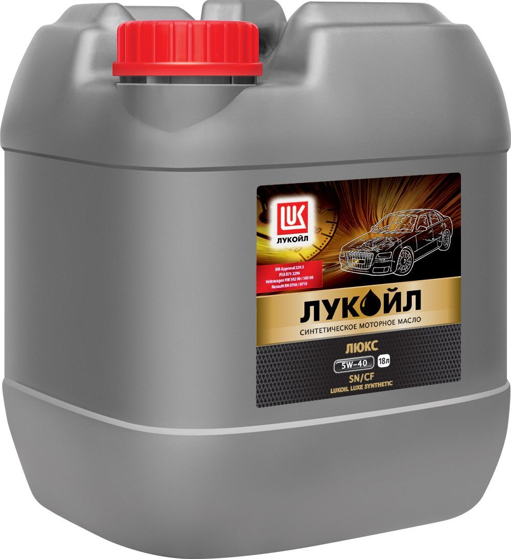 Масло моторное ЛУКОЙЛ ЛЮКС синтетическое SAE 5W-40 API SNCF 18 л