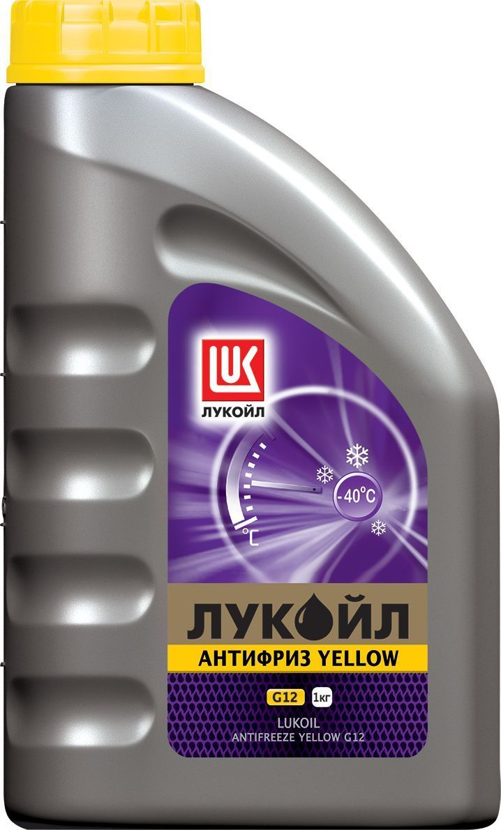 Антифриз ЛУКОЙЛ G12 Yellow, 1 кг227373Лукойл Антифриз G12 Yellow - современная охлаждающая низкозамерзающая жидкость, разработанная по карбоксилатной технологии. Предназначена для использования в замкнутых системах охлаждения двигателей внутреннего сгорания легковых и грузовых автомобилей, работающих при температуре окружающей среды не ниже -40°С.Обеспечивает эффективную защиту от замерзания, коррозии, образования накипи и перегревания всех современных двигателей, в том числе алюминиевых, подвергающихся высокой нагрузке. Нейтральна по отношению к резиновым шлангам и уплотнительным деталям из резины и пластмасс. В состав Лукойл Антифриз G12 Yellow входят соли карбоновых кислот, предотвращающие коррозию. Не содержит силикатов, нитритов, фосфатов, аминов и боратов. Использование карбоксилатной технологии обеспечивает повышенную эффективность охлаждения двигателя, снижает воздействие гидродинамической кавитации. Тонкий защитный слой образуется непосредственно в местах появления коррозии, способствуя более эффективному теплообмену и уменьшению расхода присадок, что увеличивает срок службы охлаждающей жидкости. ASTM D3306 / D 4656 / D 4985SAE J 1034GOST 28084-89Deutz/MWM 0199-99-1115-MWMFiat-Iveco 55523/1MTU MTL 5048Porsche TL-VW 774 D = G 12Renault RVI 41-01-001/- Q Type DVW TL-VW 774 D/F = G 12/G12+DAF 74002Ford WSS-M97B44-D. Рекомендуется для использования в системах охлаждения двигателей внутреннего сгорания легковых и грузовых автомобилей.
