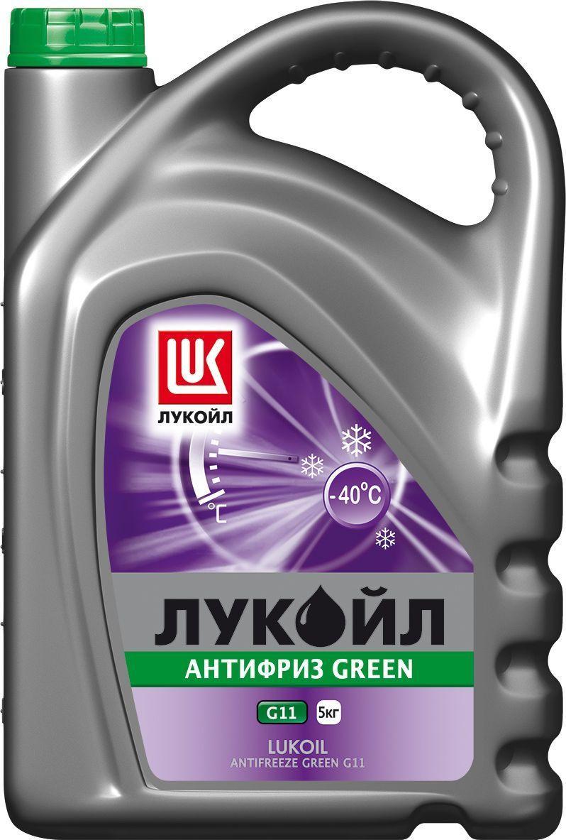Антифриз ЛУКОЙЛ G11 Green, 5 кг227386Антифриз ЛУКОЙЛ G11 GREEN - готовая к применению высококачественная охлаждающая низкозамерзающая жидкость на основе этиленгликоля, разработанная по гибридной технологии. В состав жидкости входят соли органических кислот и силикаты, предотвращающих коррозию. ASTM D3306.SAE J 1034.GOST 28084-89. VW TL-774-C.MTU 5048.FORD ESD M97B49-A. ЛУКОЙЛ G11 GREEN предназначен для использования в замкнутых системах охлаждения всех современных двигателей внутреннего сгорания транспортных средств, эксплуатирующихся при температуре окружающего воздуха не ниже минус 40°С.- Обеспечивает эффективную защиту от замерзания, коррозии, образования накипи и перегревания систем охлаждения двигателей. - Увеличивает срок смены жидкости благодаря уникальному сочетанию ингибиторов- Обеспечивает улучшение теплопередачи.- Сокращает затраты на обслуживание и ремонт системы охлаждения.- Обеспечивает стабильность свойств.- Может использоваться в различных транспортных средствах.Товар сертифицирован.