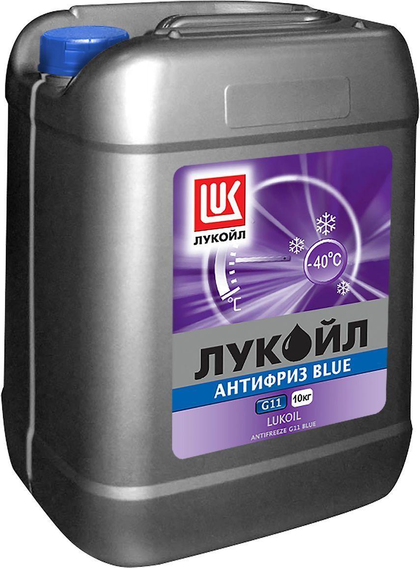 Антифриз ЛУКОЙЛ G11 Blue, 10 кг227395Антифриз ЛУКОЙЛ G11 BLUE - готовая к применению высококачественная охлаждающая низкозамерзающая жидкость на основе этиленгликоля, разработанная по гибридной технологии. В состав жидкости входят соли органических кислот и силикаты, предотвращающих коррозию. ASTM D3306.SAE J 1034.GOST 28084-89. VW TL-774-C.MTU 5048.Антифриз ЛУКОЙЛ G11 BLUE предназначен для использования в замкнутых системах охлаждения всех современных двигателей внутреннего сгорания транспортных средств, эксплуатирующихся при температуре окружающего воздуха не ниже минус 40°С.- Обеспечивает эффективную защиту от замерзания, коррозии, образования накипи и перегревания систем охлаждения двигателей.- Увеличивает срок смены жидкости благодаря уникальному сочетанию ингибиторов.- Обеспечивает улучшение теплопередачи.- Сокращает затраты на обслуживание и ремонт системы охлаждения.- Обеспечивает стабильность свойств.- Может использоваться в различных транспортных средствах.Товар сертифицирован.