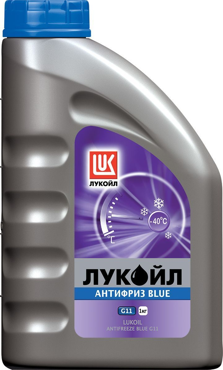 Антифриз ЛУКОЙЛ G11 Blue, 1 кг227397Лукойл Антифриз G11 Blue - готовая к применению высококачественная охлаждающая низкозамерзающая жидкость на основе этиленгликоля, разработанная по гибридной технологии. В состав жидкости входят соли органических кислот и силикаты, предотвращающих коррозию. ASTM D3306SAE J 1034GOST 28084-89 VW TL-774-CMTU 5048FORD ESD M97B49-A Лукойл Антифриз G11 Blue предназначен для использования в замкнутых системах охлаждения всех современных двигателей внутреннего сгорания транспортных средств, эксплуатирующихся при температуре окружающего воздуха не ниже минус 40°С.- Обеспечивает эффективную защиту от замерзания, коррозии, образования накипи и перегревания систем охлаждения двигателей- Увеличивает срок смены жидкости благодаря уникальному сочетанию ингибиторов- Обеспечивает улучшение теплопередачи- Сокращает затраты на обслуживание и ремонт системы охлаждения- Обеспечивает стабильность свойств- Может использоваться в различных транспортных средствах.